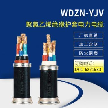 聚氯乙烯绝缘护套电力电缆